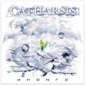 Catharsis - Индиго (splatter LP)
