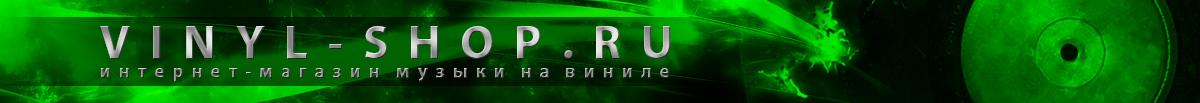 Vinyl-Shop.Ru